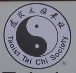 Taoist symbol