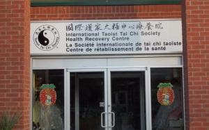 Taoist Tai Chi Health Recovery building