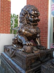 Foo Dog (Lion Dog): Chinese guardian lion